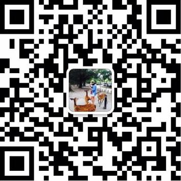 微信图片_20170908174105